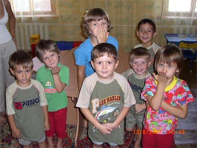 фото детского дома