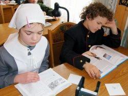 религиозное образование в школах